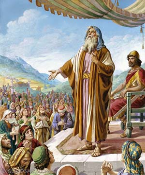 Samuel The Old Testament Prophet